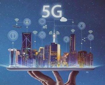 5G标志图